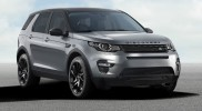 Land_Rover_Discovery_Sport_-_Static_(15071077156)